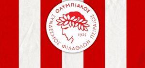 Ολυμπιακού
