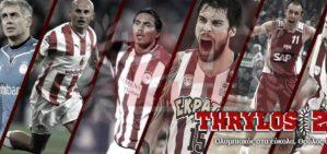 Thrylos24