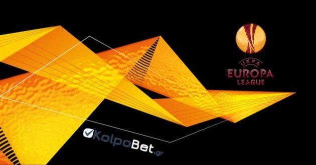Προτάσεις στους αγώνες Europa League | Προγνωστικά