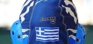 Εθνική Ελλάδος Πόλο