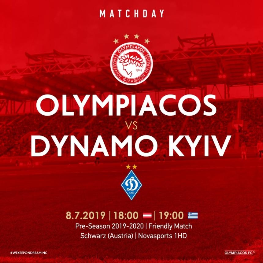 ΠΑΕ Ολυμπιακός: «Ημέρα αγώνα…!» (pic)