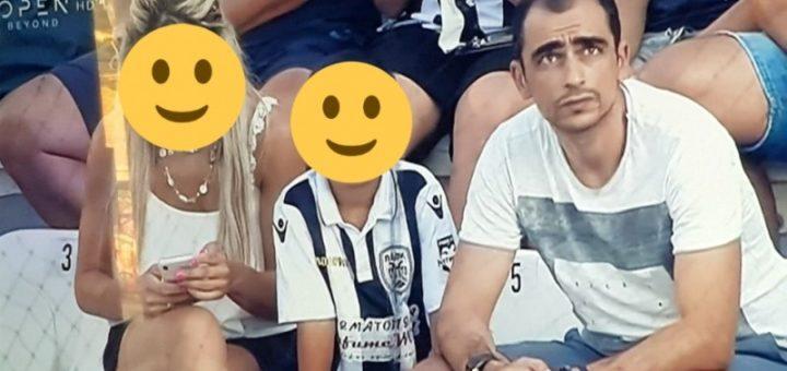 Ο Ζαχαριάδης… ως οπαδός του ΠΑΟΚ στην Τούμπα! (pic)