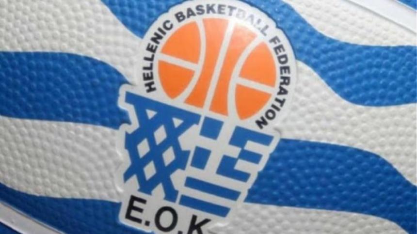 ΕΟΚ: Ανακοίνωσε την παράταση της μεταγραφικής περιόδου
