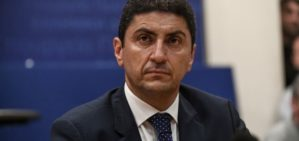 Αυγενάκης