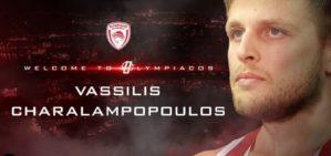 Χαραλαμπόπουλος