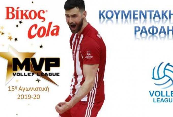 MVP της 15ης αγωνιστικής ο Κουμεντάκης