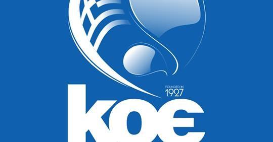 Επιστολή της ΚΟΕ στον Υφυπουργό Πολιτισμού & Αθλητισμού και τον Γενικό Γραμματέα Αθλητισμού
