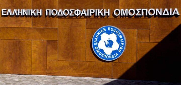 Εξέθεσε ΠΑΟΚ και Γκαγκάτση η επιτροπή εφέσεων της ΕΠΟ