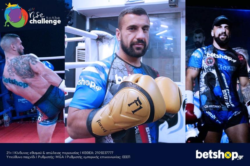 Η betshop.gr στηρίζει ως Μεγάλος Χορηγός τον Giannis Fejzullai στα ρινγκ!