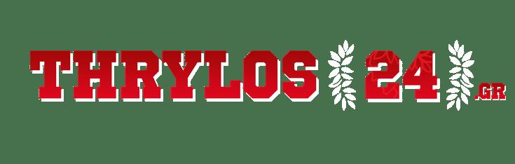 Thrylos24.gr