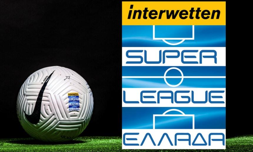 Super League: Μετατέθηκε στις 26/7 η κλήρωση, λόγω τηλεοπτικών!