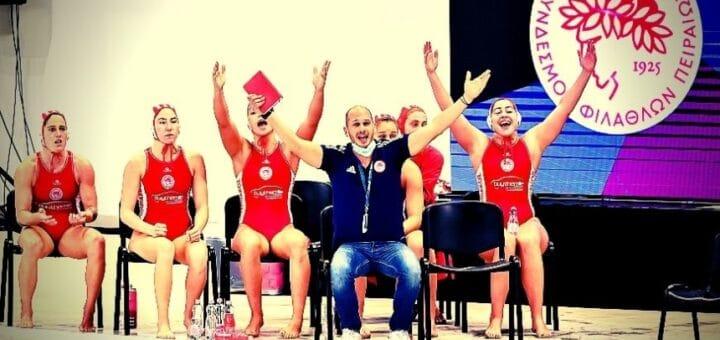 Ολυμπιακός One Channel Πόλο Γυναικών Len Euroleague