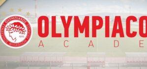 Ολυμπιακός Ακαδημία