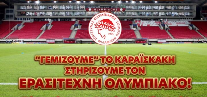 Σχολή Θεσσαλονίκης