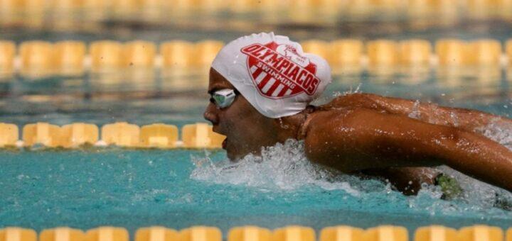 Κολύμβηση Ολυμπιακός