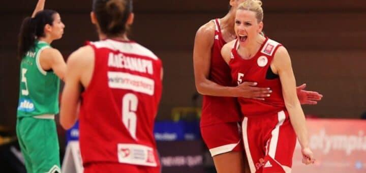 Ολυμπιακός Μπάσκετ Γυναικών