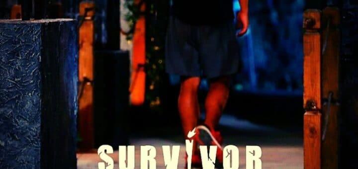 Survivor 4 Spoiler στημένο