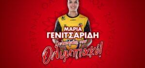 Μαρία Γενιτσαρίδη