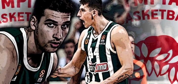 Ντίνος Μήτογλου Ολυμπιακός Μπάσκετ Μεταγραφές Euroleague