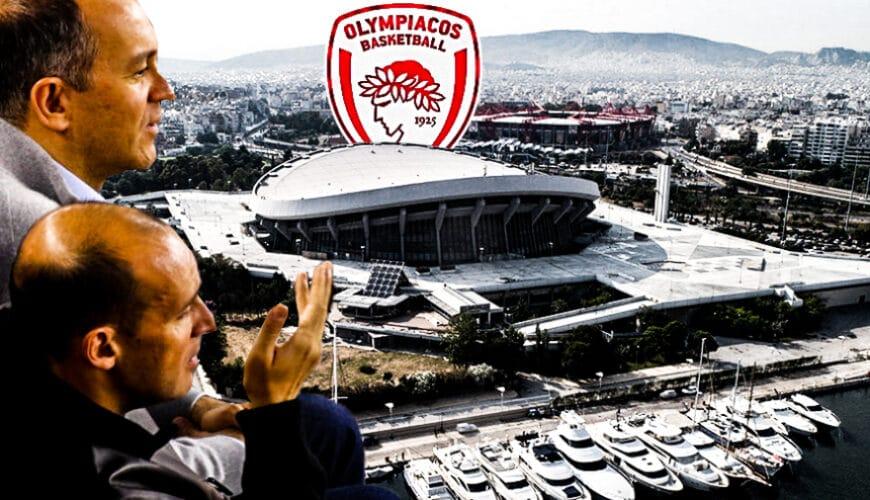 Ολυμπιακός ΣΕΦ Αγγελόπουλοι Κεντρική Αρένα