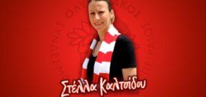 Στέλλα Καλτσίδου
