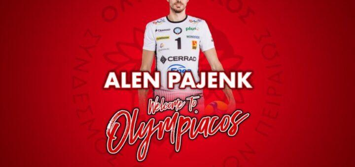Άλεν Παγένκ