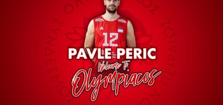 Πάβλε Πέριτς