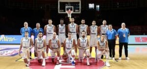 Εθνική Ανδρών Μπάσκετ
