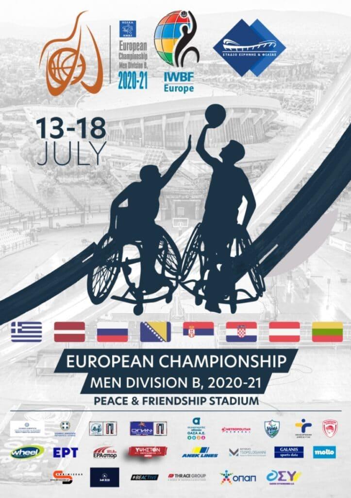 Το ΣΕΦ έτοιμο να υποδεχθεί το Πανευρωπαϊκό Πρωτάθλημα Μπάσκετ με Αμαξίδιο!