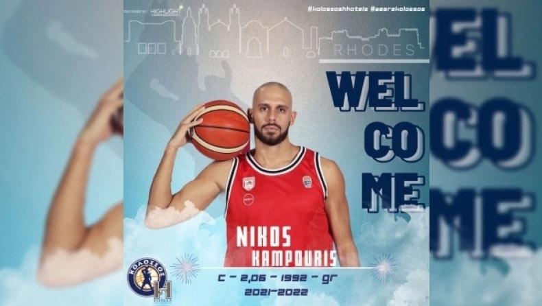Στον Κολοσσό Ρόδου ο Νίκος Καμπούρης… την νέα χρονιά!