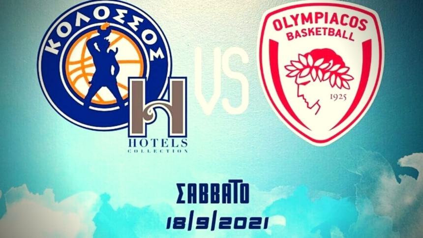 Κολοσσός – Ολυμπιακός: Τα εισιτήρια της αναμέτρησης του Κυπέλλου!