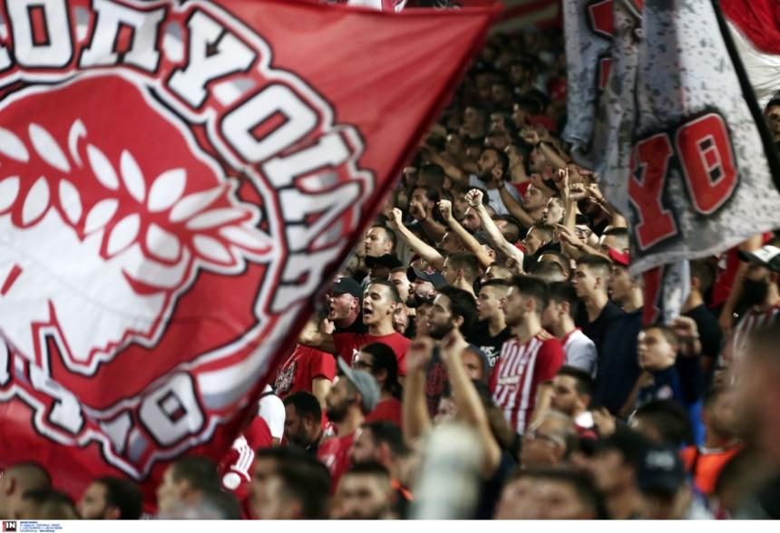 Ολυμπιακός: Από σήμερα Παρασκευή τα εισιτήρια για Απόλλωνα Σμύρνης!