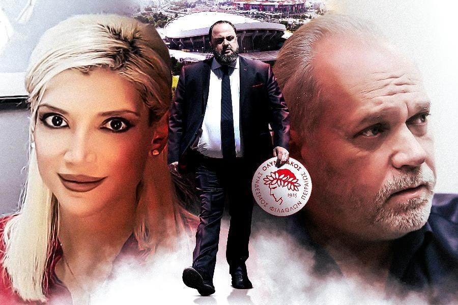 Μαρινάκης και Κούντουρης πιστοί στις δεσμεύσεις τους με μεγάλη συμβολή της Τσιλιγκίρη!
