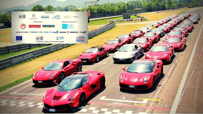 Μαγεύουν το «Γ. Καραϊσκάκης» 30 Ferrari – Τι ακριβώς θα κάνουν εκεί;