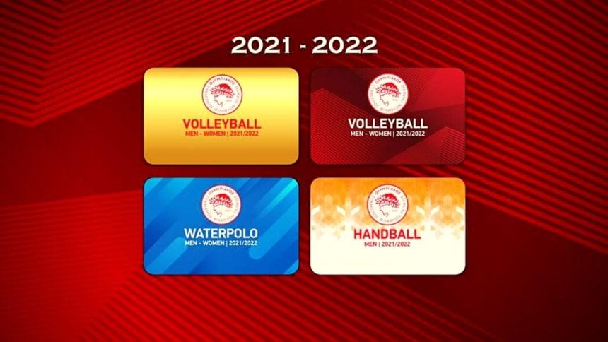 Τα διαρκείας της σεζόν 2021-2022… έβγαλε ο Ερασιτέχνης!